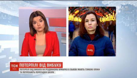Рождественская ярмарка во Львове сегодня возобновит свою работу
