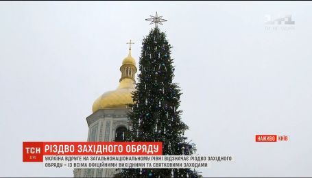 Украинцы готовятся праздновать Рождество по григорианскому календарю