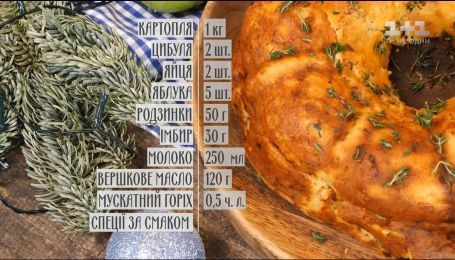 Картопляна бабка – рецепти Руслана Сенічкіна