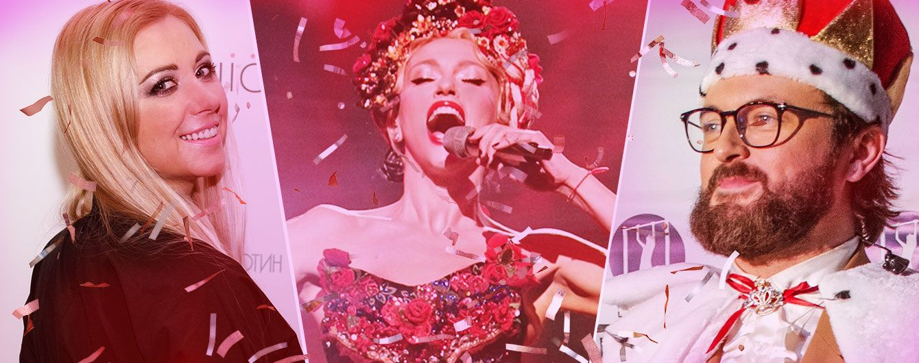 Ровер для Дзідзьо й оперні арії – Олі Поляковій. Зірки розповіли про неймовірні подарунки на Новий рік