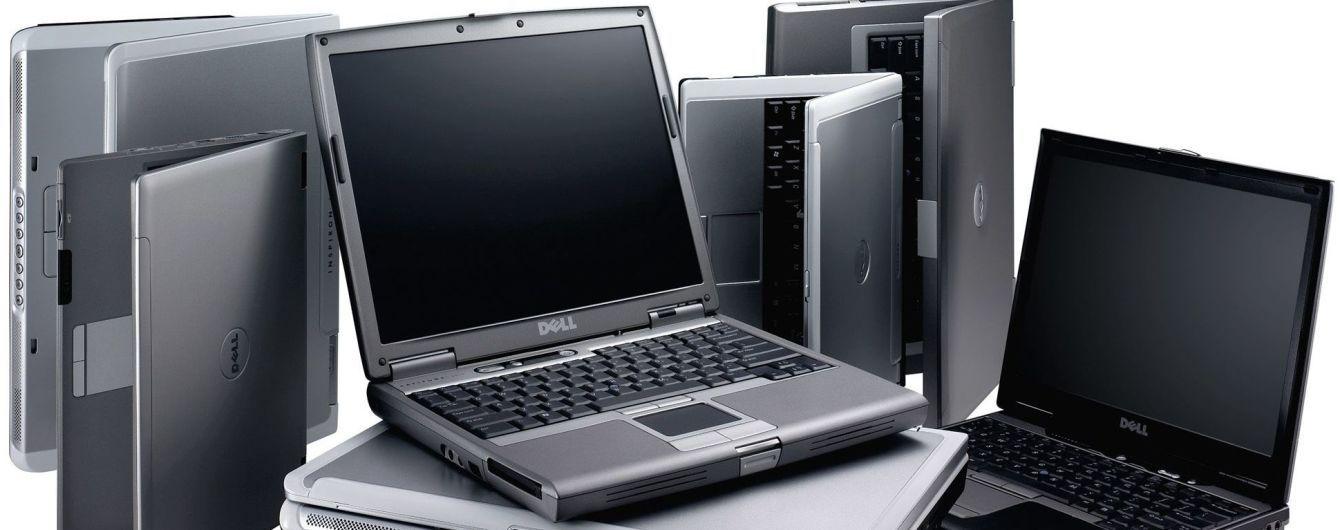Как выбрать ноутбук для студента