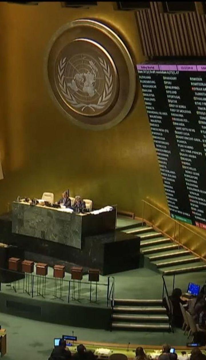 Генеральна асамблея ООН ухвалила резолюцію щодо порушення прав людини в Криму