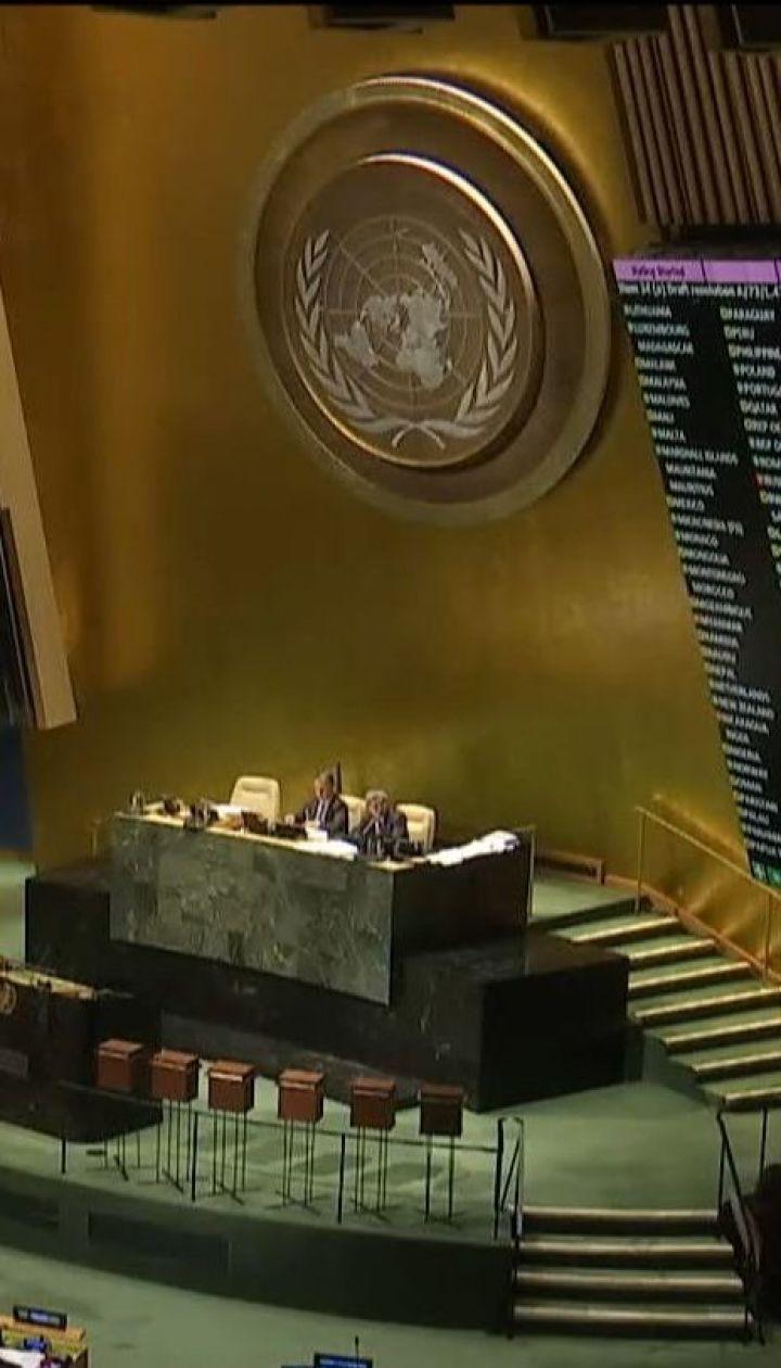 Генеральная ассамблея ООН приняла резолюцию о нарушении прав человека в Крыму