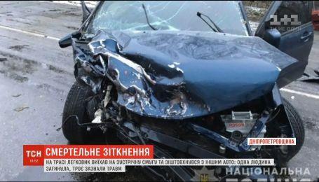 В Днепропетровской области лоб в лоб столкнулись две легковушки, один человек погиб