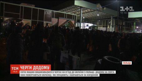 Украинцы, которые работают и учатся за рубежом, массово возвращаются домой