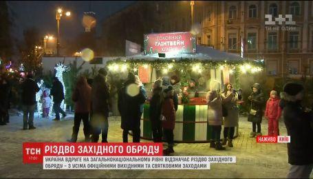 В центре столицы отмечают Рождество западного обряда