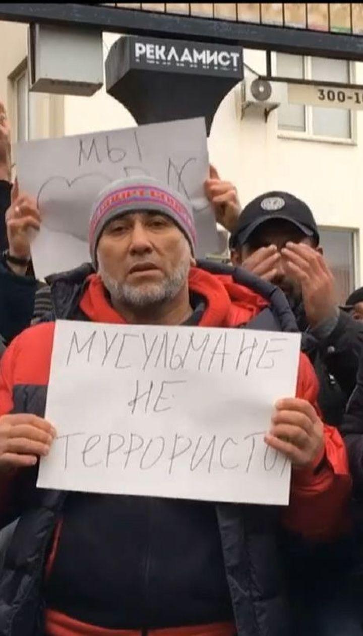 В Киеве крымские татары помолились за политических заключенных