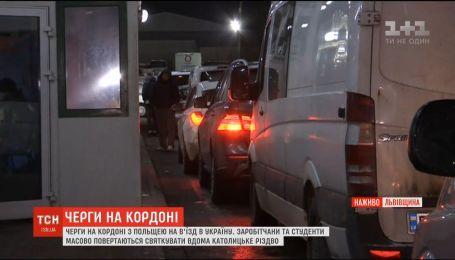 Українці утворили масштабні затори на західних кордонах