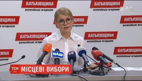 """""""БПП"""" та """"Батьківщина"""" одночасно заявляють про свої перемоги на виборах до ОТГ"""