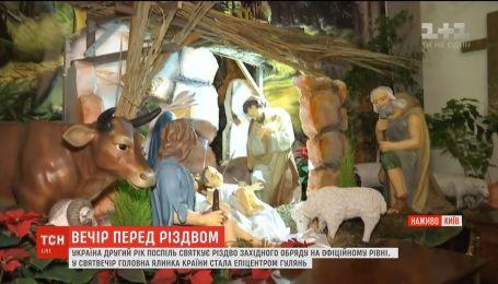 Главная елка страны стала эпицентром гуляний накануне Рождества