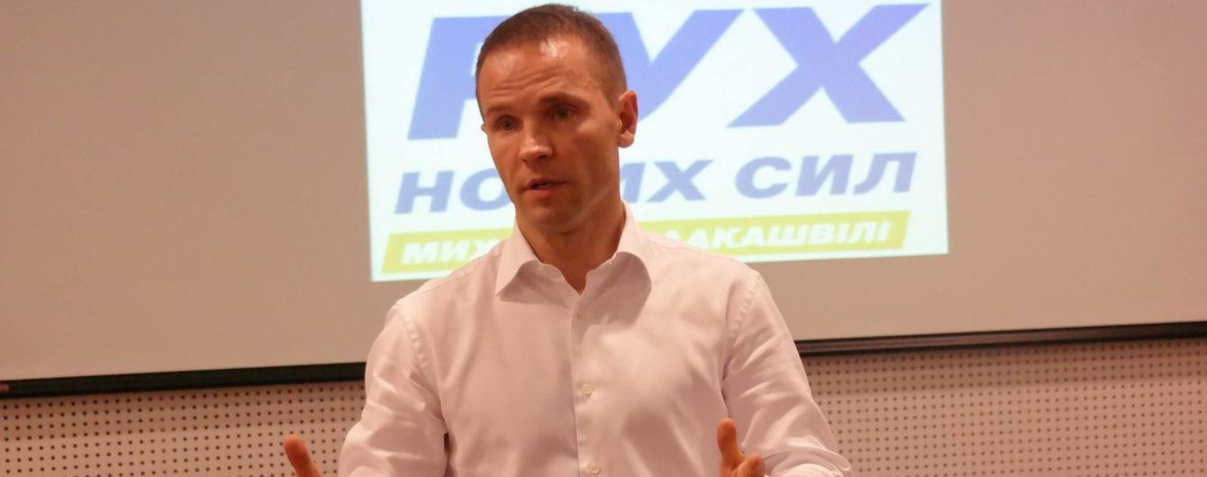 Нардеп Деревянко заявил о выходе из политсилы Саакашвили