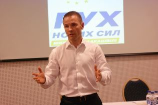 Нардеп Дерев'янко заявив про вихід з політсили Саакашвілі