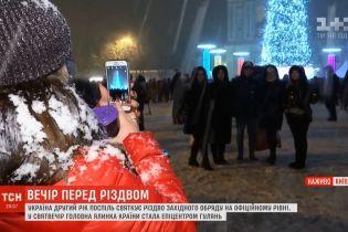 """Киевляне встретили первое Рождество с глинтвейном и """"праздничным"""" снегом"""