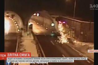 В Словакии пьяный водитель заставил свой автомобиль летать
