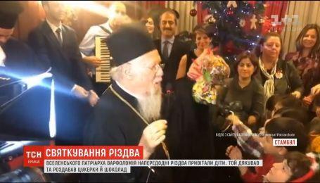 Вселенського патріарха Варфоломія напередодні Різдва привітали діти