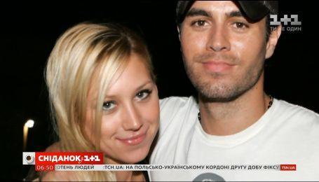 Енріке Іглесіас і Анна Курнікова показали, як бавляться зі своїми малюками
