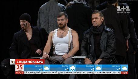 В театре им. Франко состоится премьера трагедии Шекспира