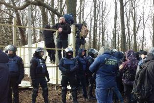 В Одесі акція протесту проти будівництва собачого центру переросла у сутичку з поліцією