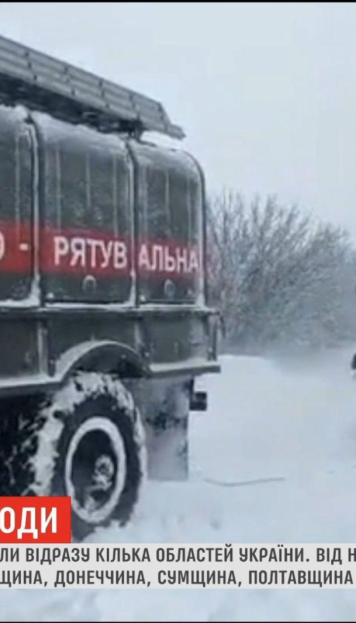 Непогода в Украине: снежные метели накрыли несколько областей