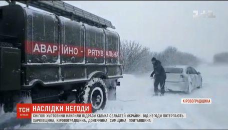 Негода в Україні: снігові хуртовини накрили кілька областей
