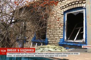 При вибуху в Мар'їнці загинула місцева жителька