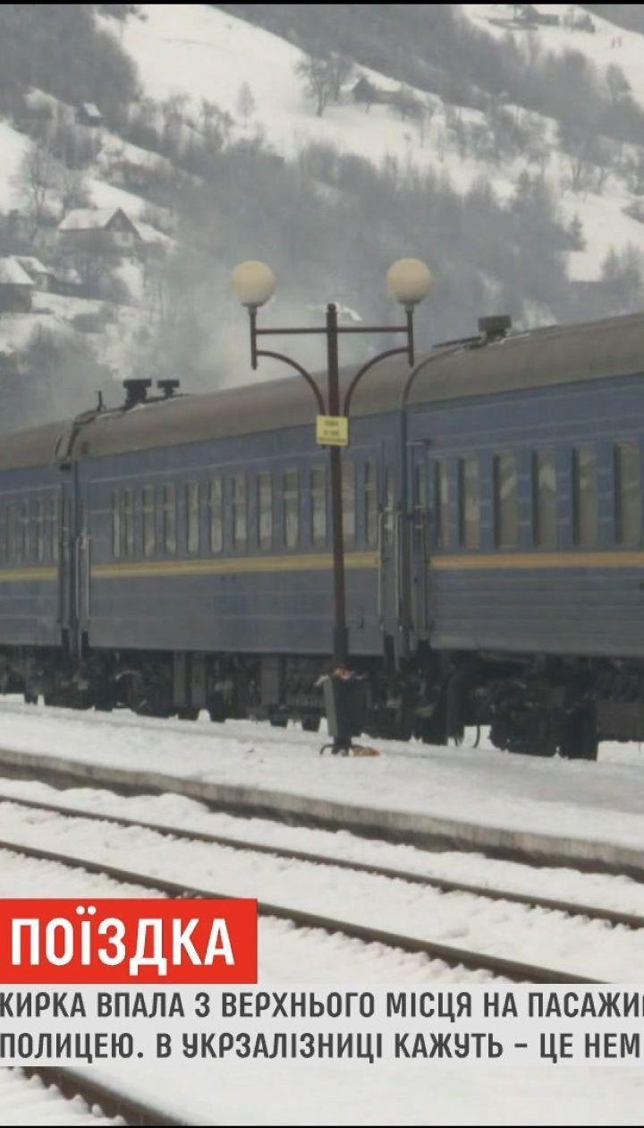 В поезде Киев-Рахов на женщину упала другая пассажирка
