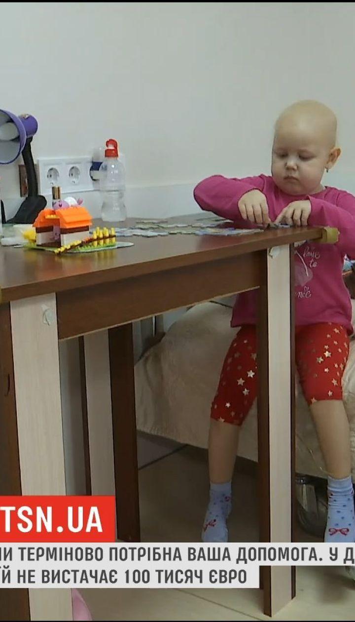 4-летняя Юля с Львовской области просит о помощи