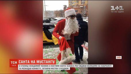 Санта на кабріолеті вітав людей з Різдвом у столиці