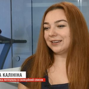 Киевлянка из санкционного списка подала в суд на СНБО и Администрацию Президента