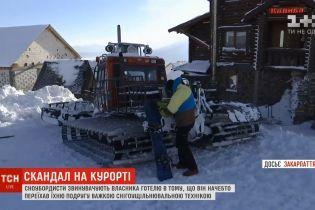 Постраждалу на Драгобраті сноубордистку з Києва перевели з реанімації