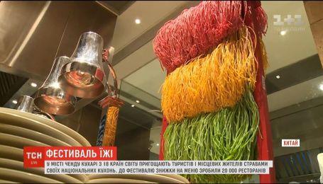 Повара из 18 стран мира съехались в Китай на кулинарный фестиваль