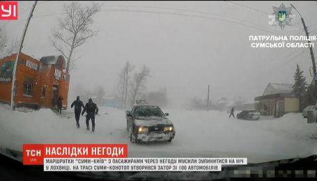 В Україні через снігопад знеструмлено 479 населених пунктів
