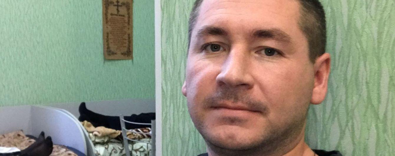 Помогите Сергею одолеть рак