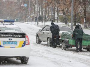 """""""Укравтодор"""" предупреждает об огромных 1,5-метровых сугробах на ряде дорог"""
