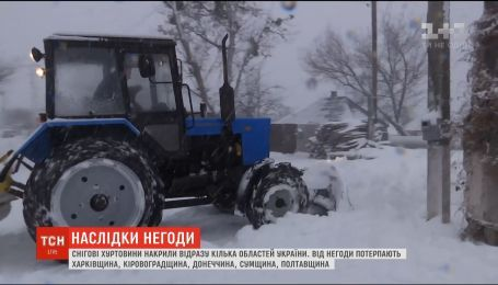 Через снігопад закривають дороги у Центральних та Східних областях України