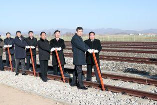 Между Северной и Южной Кореей состоялась церемония возобновления железнодорожного сообщения