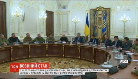 В Украине истекает срок действия военного положения