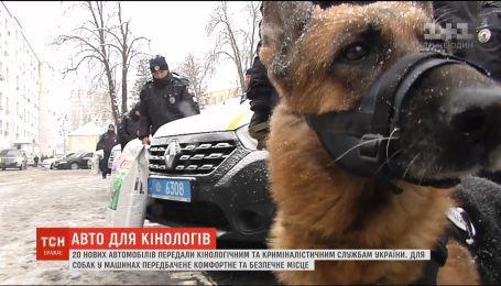 Украинские собаки-полицейские получили новенькие авто