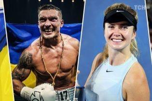 """""""Золотий"""" стрибок, космічний бокс та футбольна """"еліта"""" Європи: чого досягли українські спортсмени в 2018 році"""