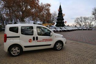 Врачей Одессы и Николаева пересадили на Fiat и Peugeot