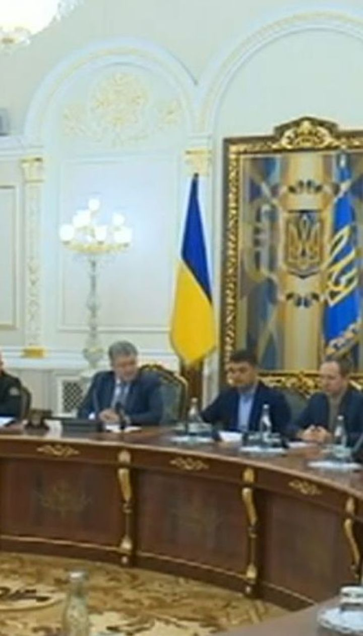 Україна завершила режим воєнного стану новими санкціями проти Росії