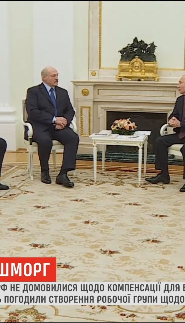 Лукашенко не удалось уговорить Путина не повышать цену на газ для Беларуси