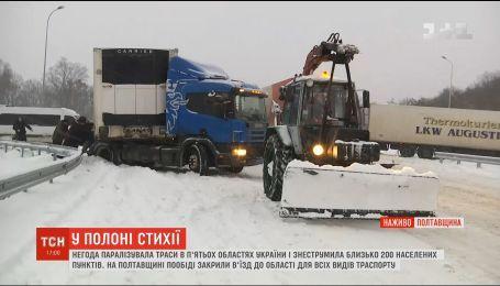 Непогода в Украине: ситуация в Центральных и Восточных областях