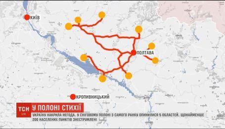 В Україні 5 областей опинилися у сніговому полоні