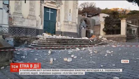 Десять человек получили травмы во время землетрясения на Сицилии