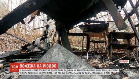 В Варшаве сгорел дом на территории промышленной зоны, есть погибшие