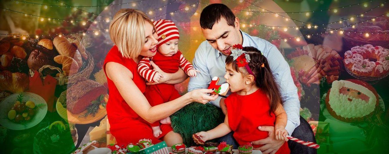 Як не набрати зайві кілограми на новорічні свята
