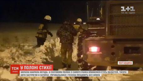 Непогода в Украине: трассы, которые были закрыты из-за заносов, частично разблокировали