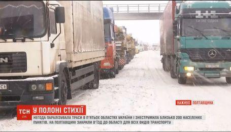 У полоні стихії: у чотирьох областях ускладнений рух транспорту