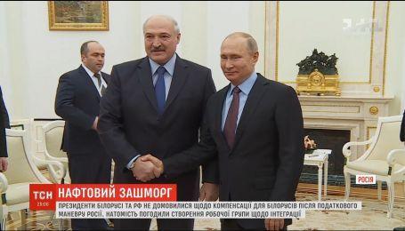 Президенты Беларуси и РФ согласовали создание рабочей группы по интеграции